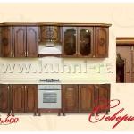 Готовые стандартные кухонные гарнитуры 68
